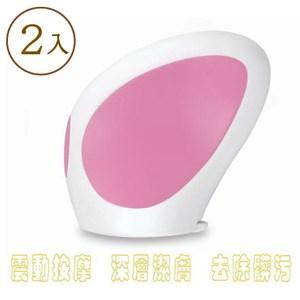 歌林 深層洗臉機 DF-R02 (2入組)