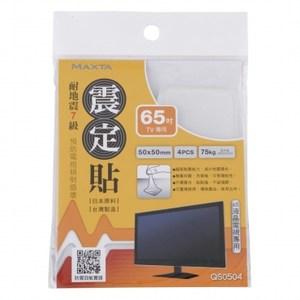 震定貼科技抗震素材/方形50*50mm(4入)