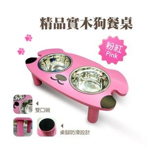 精品實木狗餐桌-粉紅(L901A03)