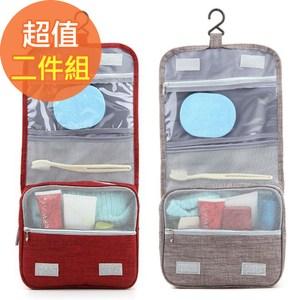 【韓版】都會款三段式可懸掛盥洗收納包-二入組(棕+紅)