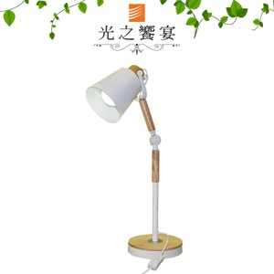 【光之饗宴】簡約桌燈(白罩)