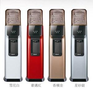 【悅氏】S.A.Y智慧型飲水機 YES-12L(金色)