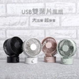日系風 雙扇葉靜音風扇 雙葉翼電扇 上下角度調整 USB桌扇 F015灰綠色