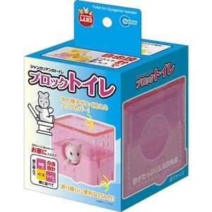 MARUKAN 小動物鼠用 組合式遊戲屋 粉MR-691 X 1入