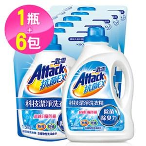 一匙靈 ATTACK 抗菌EX科技潔淨洗衣精1+6組合(加量600g)