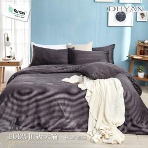 《DUYAN 竹漾》100%天絲雙人床包被套四件組-午夜隨想  台灣製