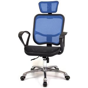 aaronation愛倫國度 時尚簡約風格高枕式電腦椅 i-RS-10藍