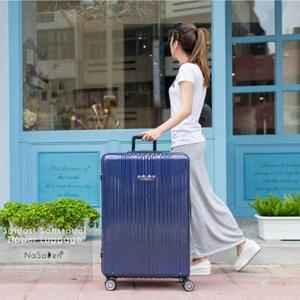 NaSaDen 29吋超輕行李箱-無憂系列-10色可選格倫藍