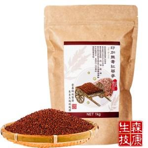 【森康生技】嚴選印加無毒紅藜麥1kg