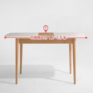 林氏木業北歐櫸木現代簡約可伸縮餐桌DK1R