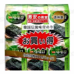 韓國激安殿堂竹鹽海苔12入