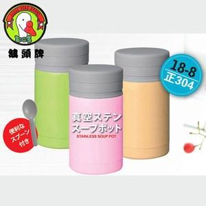 鵝頭牌 馬卡龍真空悶燒食物罐 CI-550A
