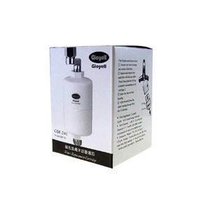 Gioyell 磁化活膚沐浴器濾芯