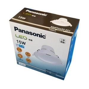 Panasonic 15CM 15W LED嵌燈白光