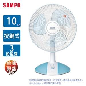 SAMPO聲寶10吋機械式桌扇SK-FC10
