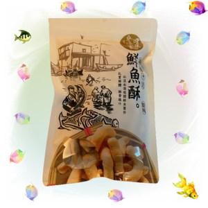 [滬尾漁家]鮮魚酥 150g*8包/組鮮魚酥
