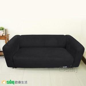 【Osun】厚棉絨溫暖柔順-4人座一體成型防蹣彈性沙發套黑色