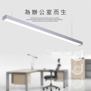 【光的魔法師 】現代簡約LED辦公照明燈具燈具 單管(銀色方形款)