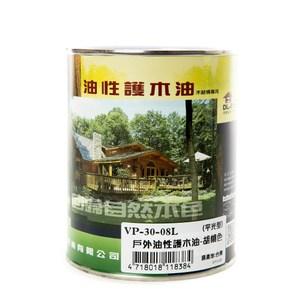 德寶油性戶外護木油胡桃 平光1L