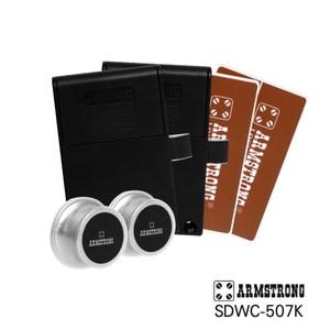 ARMSTRONG 電子儲櫃抽屜鎖_手把型(SDWC-507K)x2組DIY自行組裝