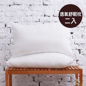 【DON】健康透氣舒眠枕(買一送一超值組)