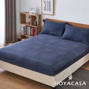 《HOYACASA藍墨》單人親膚極潤天絲床包枕套三件組