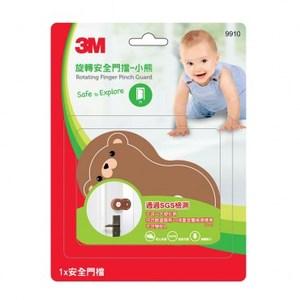 3M兒童安全旋轉安全門檔 小熊造型