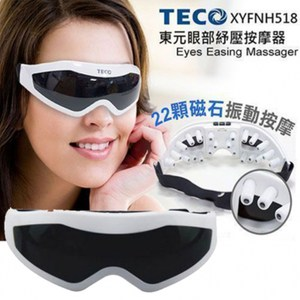 【TECO 東元】眼部紓壓按摩器 XYFNH518