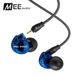 MEE audio M6 Pro 專業入耳式監聽耳機星空藍