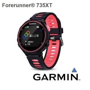Garmin跑步錶Forerunner 735XT, GPS,粉, TWN