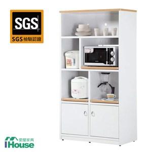 IHouse-防水防潮塑鋼雙門3拖盤電器櫃白