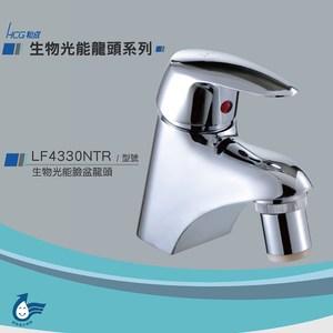 和成 HCG 生物光能臉盆龍頭 LF4330NTR