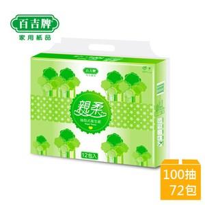 親柔抽取式衛生紙 100抽/12包/6袋/箱195mm*195mm