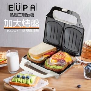 【優柏EUPA】熱壓三明治機TSK-2927