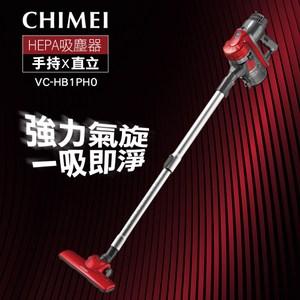 CHIMEI奇美 手持多功能強力氣旋吸塵器