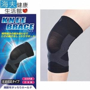 欣陞肢體裝具(未滅菌)【海夫x金勉】Shinsei 壓力固定 護膝M