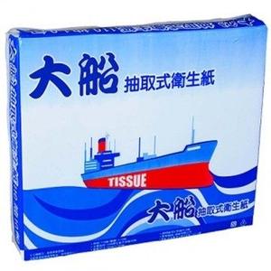 大船 抽取衛生紙110抽(10包x8串/箱)