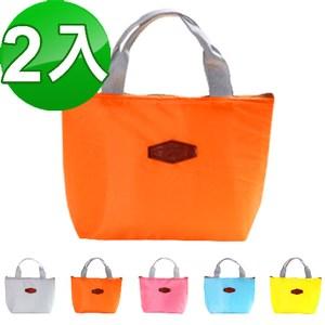 馬卡龍輕便型保溫保冰袋(2入) 橘色