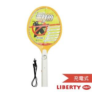 LIBERTY 利百代 大網面電蚊拍 LB-315MS
