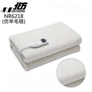 NORTHERN北方安全雙人單控仿羊毛電熱毯 NR6218