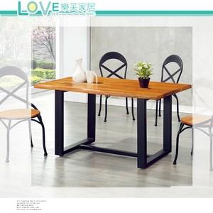 【LOVE 樂芙】實木自然邊餐桌