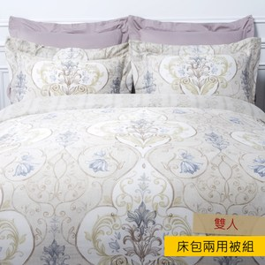 HOLA 海諾天絲床包兩用被組 雙人