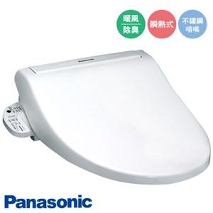 Panasonic 國際牌 溫水洗淨便座 DL-RG30TWS [瞬熱式]