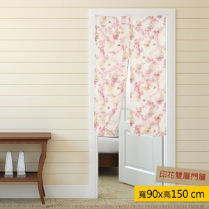 HOLA 桃菱印花雙層長門簾 寬90x高150cm 白色