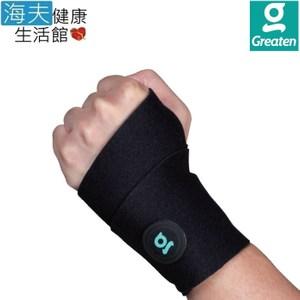 【海夫健康生活館】極騰護具 纏繞式護腕(超值2只)(0001WR)單一尺寸