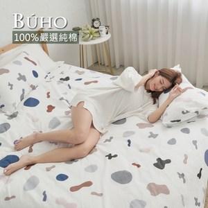 BUHO 天然嚴選純棉雙人四件式床包被套組(潮感迷城)