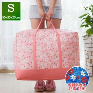 【佶之屋】花之語桃皮絨輕量防潑水衣物、棉被收納袋(S)-粉紅