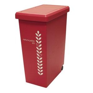 【this-this】滑蓋式垃圾桶 20L-紅色