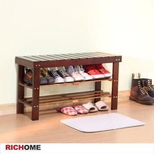 【RICHOME】路德穿鞋椅胡桃