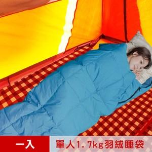 【凱蕾絲帝】露營抗寒信封全開式超保暖-純天然羽絨毛睡袋(一入)